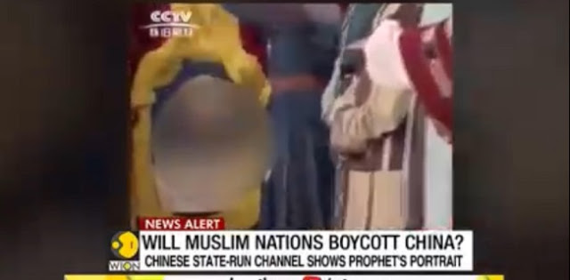 Televisi Nasional China Tayangkan Foto Nabi Muhammad SAW, Akankah Gerakan Boikot Produk Cina Dilakukan?